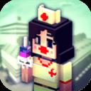 醫院建設:醫療游戲模擬器與建設