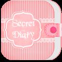 个人秘密日记