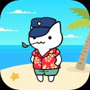 热带老板猫