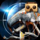 Alien Monsters: VR Shooting