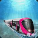 水下火车模拟器 火车驾驶游戏火车游戏