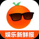 橘子娱乐-明星潮流资讯平台,图文直播,美妆搭配,电影影评