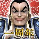 王者天下:七雄之战