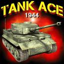 3D坦克1944