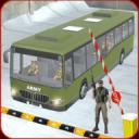 驱动器 军队 军事 卡车 免费