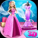 服裝設計 – 3D游戏