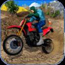 越野山自行车赛车:摩托十字传奇3D