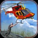 直升機救援飛行3D