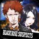 黑玫瑰犯罪嫌疑人