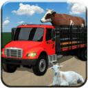 开斋节 动物 运输 模拟器