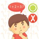 数学-答题游戏