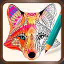Coloring Book - Art studio