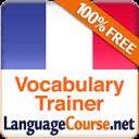 免费学习法语单词和词汇