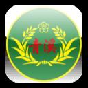 青溪新媒體