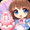 魔法公主蛋糕2-奇幻的蛋糕之旅