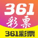 361彩票