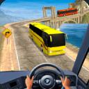 游客 总线 超 驾驶 模拟器: 总线 游戏