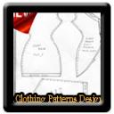 服装设计模式