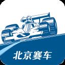 乐8北京赛车资讯