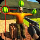 西瓜射击游戏3D