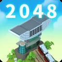 世界制造者!2048建设及对战