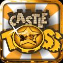 城堡丢金币