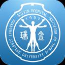 瑞金医院移动助医系统