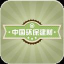 中国环保建材平台