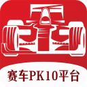 赛车PK10平台