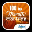 100 Top Marathi Mantras