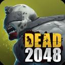 死亡2048