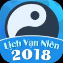 Lịch vạn niên - Lịch âm dương Việt