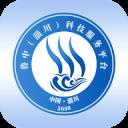 鲁中科技平台