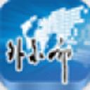 外交部网站移动客户端