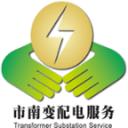电力综合管理平台