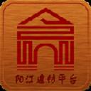 阳江建材平台