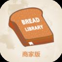 面包图书馆商家端