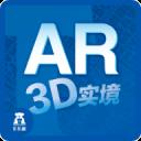 AR视野技术向应用