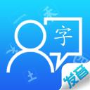 汉字发音训练
