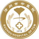 汝州市中医院