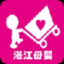 湛江母婴平台