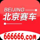 北京赛车专业版