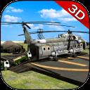 陆军运输机模拟器