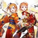 【周三福利】和服