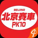北京极限赛车