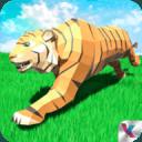 老虎模拟器幻想丛林