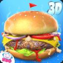 汉堡制造商3D
