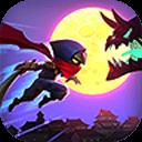 Ninja Rush Zombie Predator