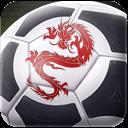 百看中国足球HD