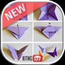 简单的折纸教程